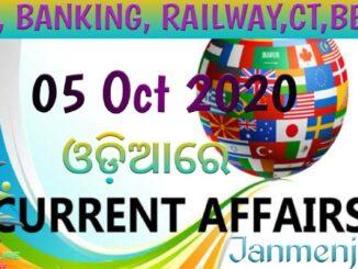 Important Current Affair 5th October 2020