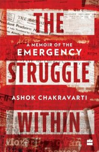"""Who is the author of the book """"The Struggle Within A Memoir of the Emergency""""?"""