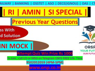 | RI | AMIN | SI SPECIAL | MINI MOCK 6 | ORSP|