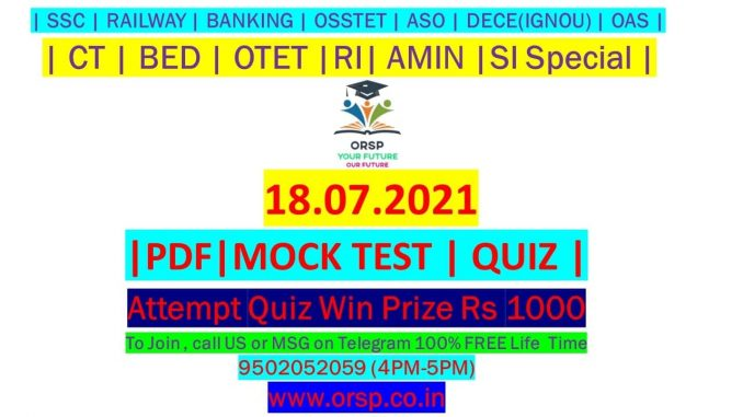 | FREE Mock Test | RI AMIN Special | SSC RAILWAY BANKING CT BED OTET | ORSP |