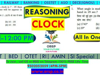   CLOCK   REASONING   RI AMIN SI   CT BED   SSC RAILWAY BANKING   ORSP  