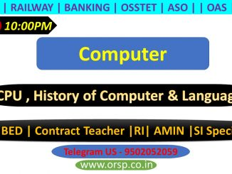   CPU History of Computer & Language   Computer   Important Question   RI AMIN SI   ORSP  