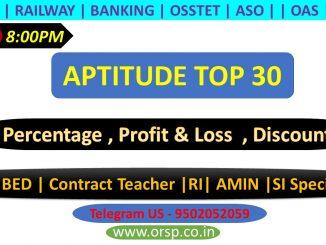 | Aptitude Top 30 | Important Question | RI AMIN SI | ORSP |