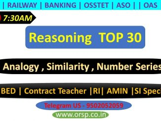 | Reasoning Top 30 | Analogy Symbols Number Series | Important Question | RI AMIN SI | ORSP |
