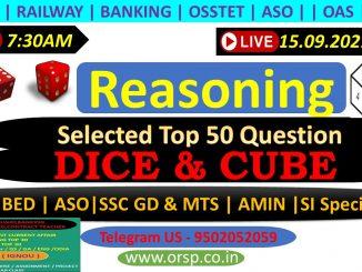   Reasoning Dice Problems Tricks   Dice & Cube   SSC   RAILWAY   BANKING   ASO   AMIN   CT   OAVS  