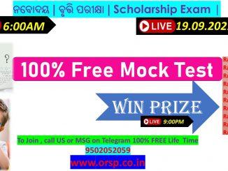 | FREE Mock Test | Navodaya | Bruti Parikshya | Scholarship Exam | ORSP |