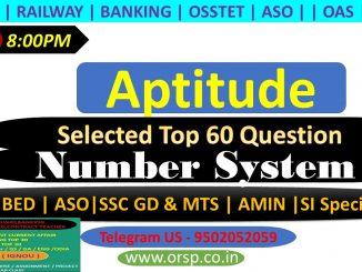 | Number System | Shortcut with Tricks | ORSP |
