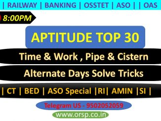   Time and Work Alternate Days Problems Tricks   ORSP  