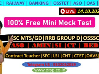   FREE Mini Mock Test   SSC GD Special   SSC RAILWAY BANKING CT BED OTET   ORSP  