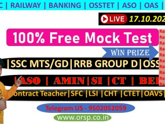   FREE Mock Test   SSC GD Special   17 Oct 2021   SSC RAILWAY BANKING CT BED OTET   ORSP  