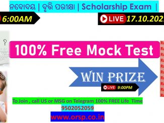   FREE Mock Test   Navodaya   Bruti Parikshya   Scholarship Exam   ORSP  